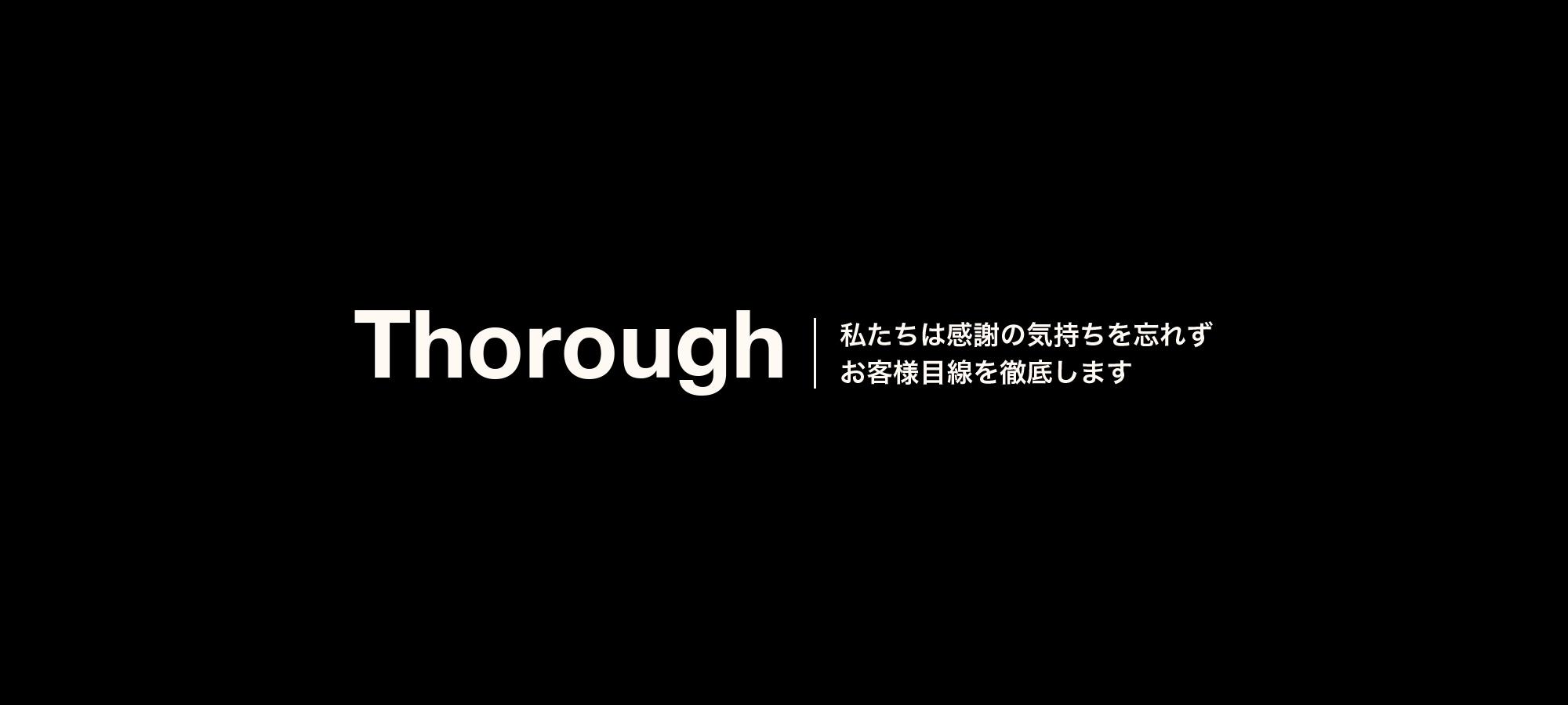 近畿黒崎工業株式会社